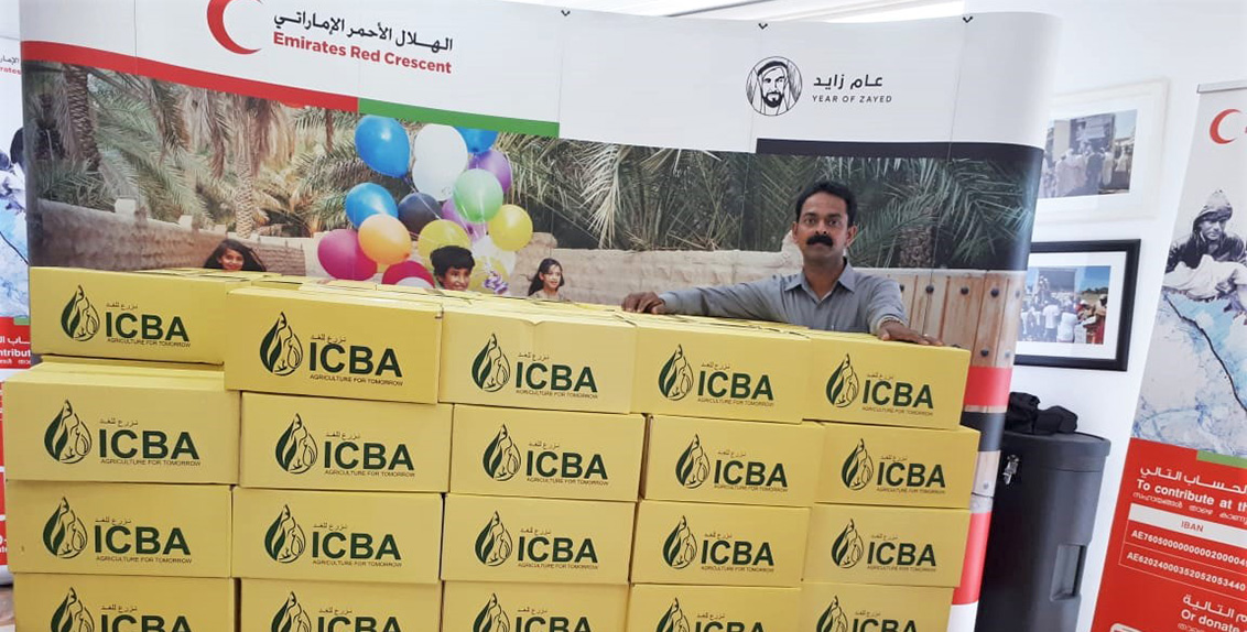 With the help of the Emirates Red Crescent, the charitable and humanitarian arm of the United Arab Emirates, the dates will be distributed to needy people.