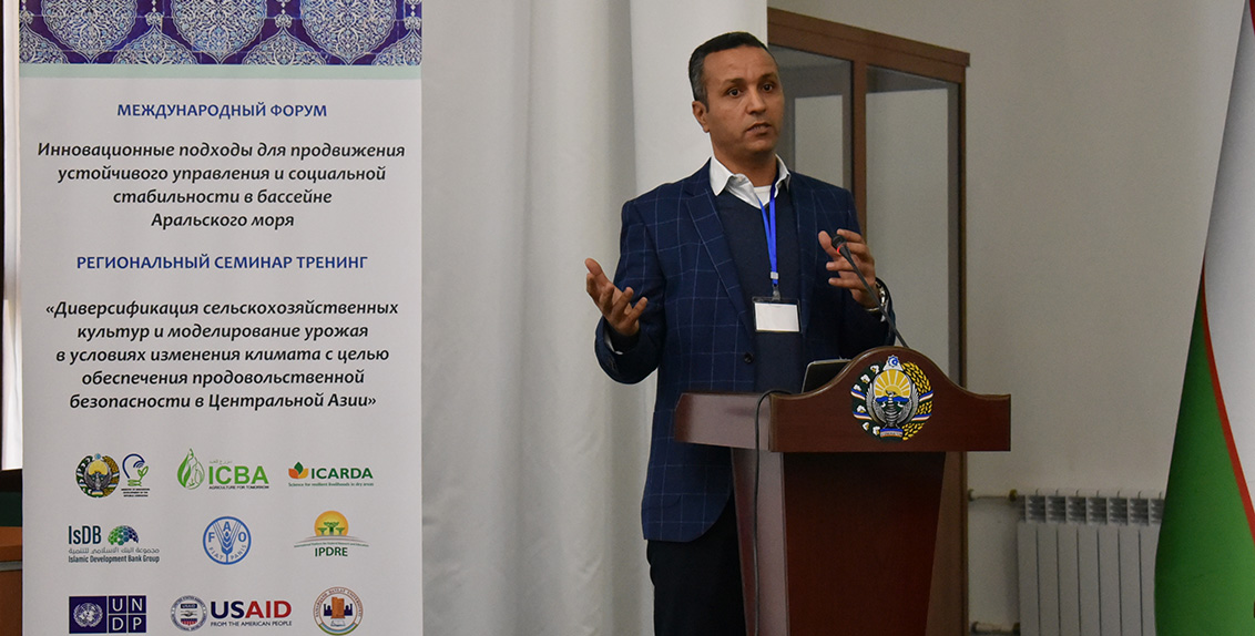 Supported by the Islamic Development Bank (IsDB), the four-day event highlighted the advances in research in climate change modeling, drought management, and adaptation measures that support greater water use efficiency, and enhanced crop, rangeland and livestock management.