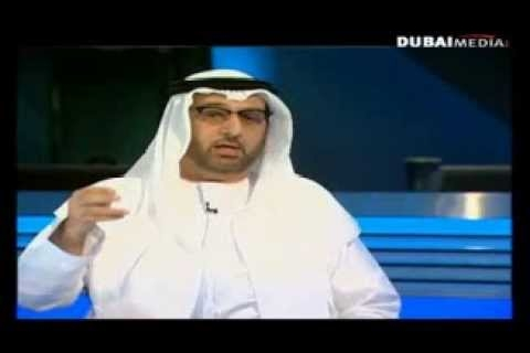 Dr  Ahmed Al Sharif, ICBA DDG, Hosted by Dubai TV on August 14 2013