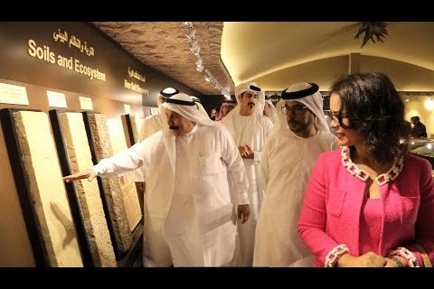 NOW OPEN | Emirates Soil Museum, Dubai, UAE
