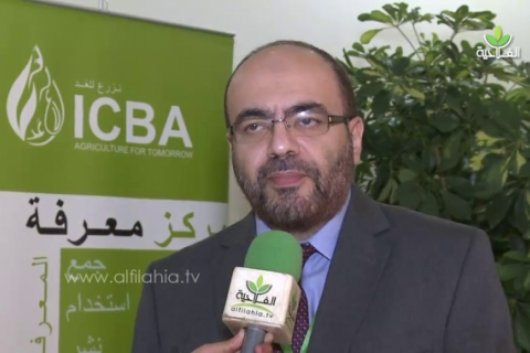 ICBA soil management scientist interview with alfilahia.tv