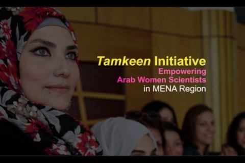 Tamkeen initiative: Empowering Arab Women Scientists