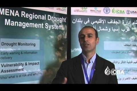 فاو وإكبا لمحاربة الجفاف في الشرق الأدنى وشمال أفريقيا