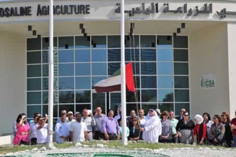 ICBA celebrates UAE Flag Day -