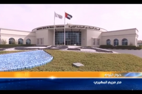 ICBA on Al Youm Show, ALHURRA TV  الحرة‎ (USA)