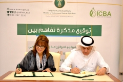 The agreement was signed by His Excellency Eng. Abdulrahman Al Fadley, Minister of Environment, Water and Agriculture, Saudi Arabia, and Dr. Ismahane Elouafi, Director General of ICBA.