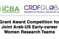 Grant Award Competition for Joint Arab-US Early-career Women Research Teams